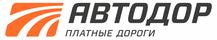 Работа в компании «ООО «Автодор-Платные Дороги»» в Обнинске