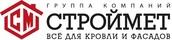 """Работа в компании «ООО """"Строймет""""» в Москве"""