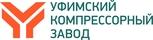 Работа в компании «Уфимский компрессорный завод, ООО» в Уфе