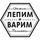 Работа в компании «Сметанин Константин Борисович» в Санкт-Петербурге