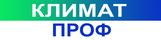 """Работа в компании «ООО """"Климат Проф""""» в Иркутске"""