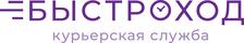 """Работа в компании «ООО """"Быстроход""""» в Красноармейске"""