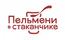 Работа в компании «Пельмени в стаканчике» в Санкт-Петербурге