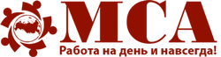 Компания МСА