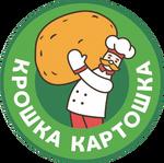 Компания Крошка-Картошка