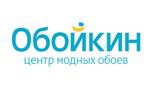 Компания Гипермаркеты обоев ОБОЙКИН