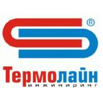 Компания ТЕРМОЛАЙН ИНЖИНИРИНГ, ООО