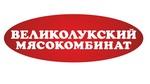 Компания ОАО Великолукский мясокомбинат