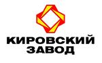 Компания Кировский Завод, ПАО