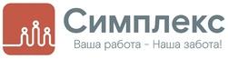 Компания Симплекс