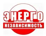 Компания Энергонезависимость, ООО