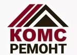 Компания КОМС