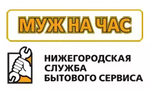 Компания Бормотов Максим Александрович, ИП