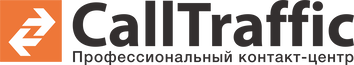 Компания Контакт-центр CallTraffic