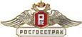 Росгосстрах, Воронежский филиал