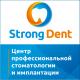 Работа в компании «Центр профессиональной стоматологии и имплантации STRONG-DENT» в Нижнего Новгорода