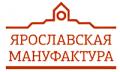 Работа в компании «Ярославская Мануфактура, ТД, ООО» в Ярославля