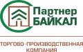 Работа в компании «Партнер Байкал, ООО» в Иркутска