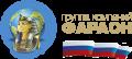 """Работа в компании «ООО ЧОО """"Фараон""""» в Санкт-Петербурга"""