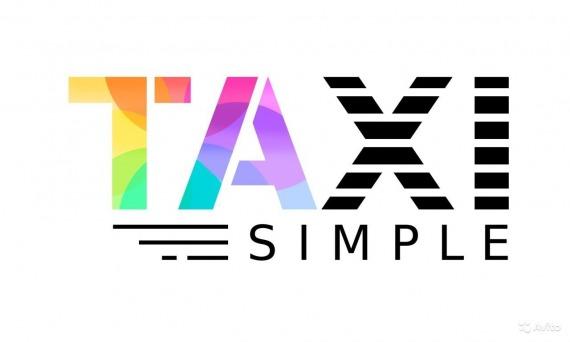 Работа в компании «SIMPLE TAXI» в Москвы