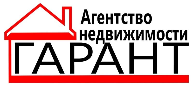Работа в компании «Агентство недвижимости ГАРАНТ» в Самары