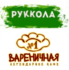 Работа в компании «Рестснабторг ,ООО» в Москвы