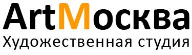 Работа в компании «Художественная студия «ArtМосква»» в Москвы