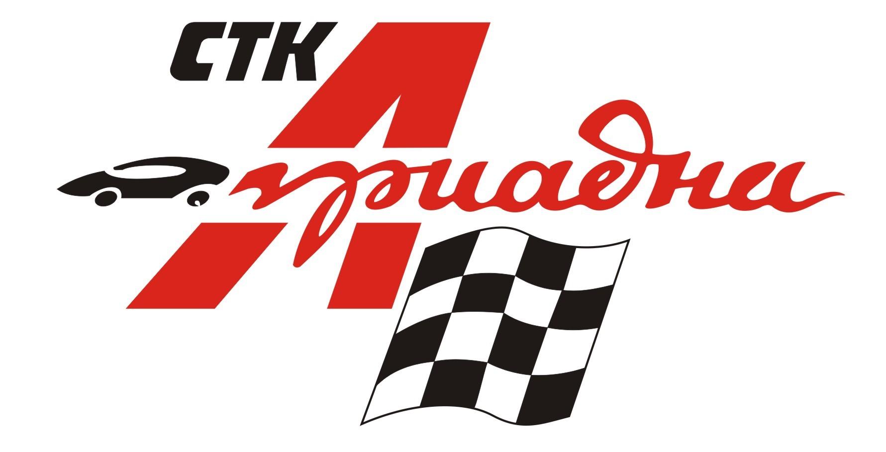 Работа в компании «СТК Ариадна, ООО» в Нижнего Новгорода