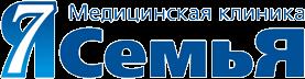 СемьЯ Медицинская Клиника ООО