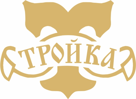 "ООО ""Тройка"""