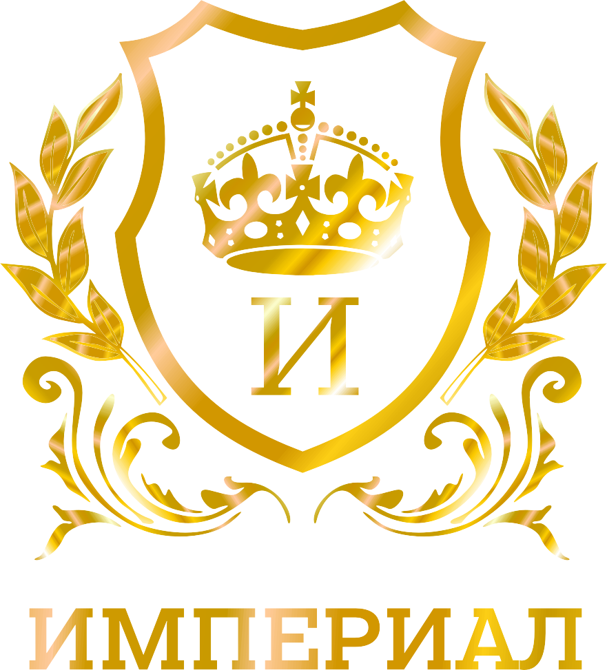 "АН ""Империал"""