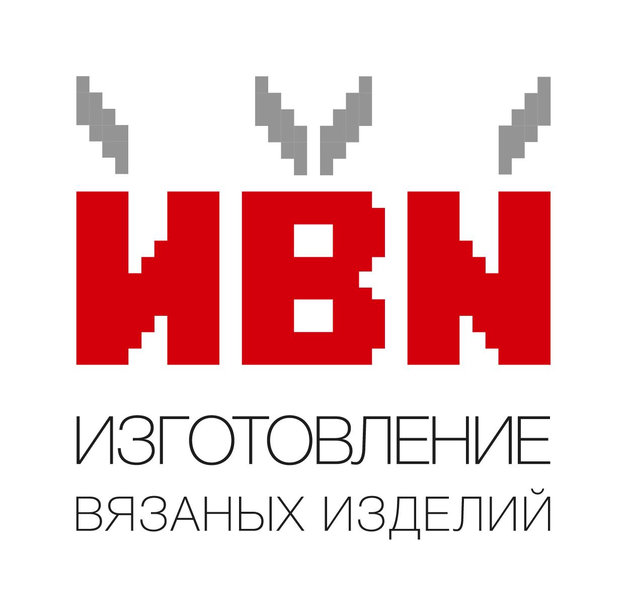"""""""ИВИ"""" (Изготовление Вязаных Изделий)"""