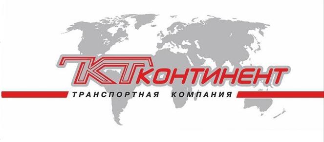 Работа в компании «Континент, ООО» в Новосибирской области