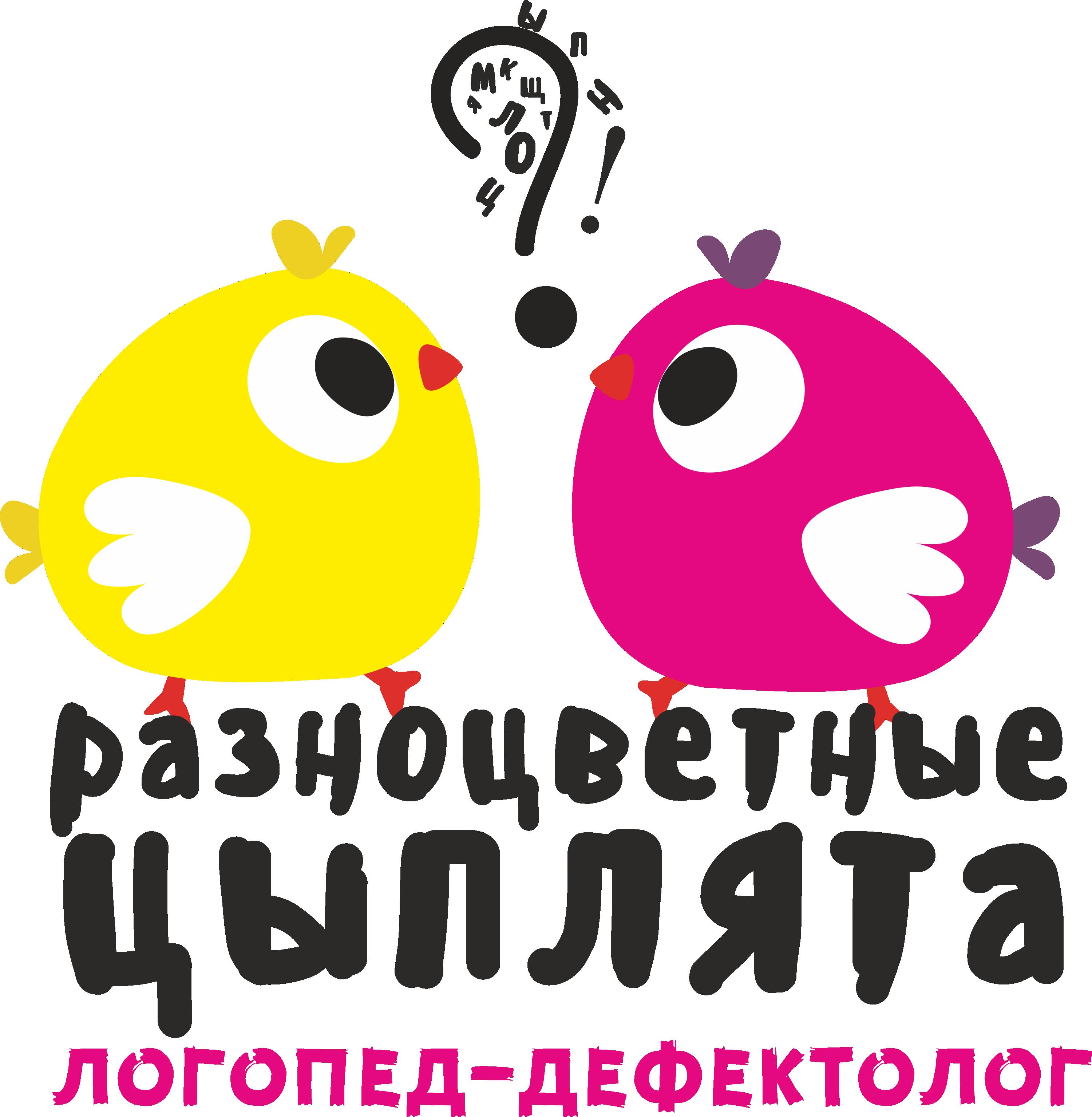 Работа в компании «Разноцветные цыплята» в Санкт-Петербурга