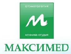 Работа в компании «Максимед ЗАО» в Никольского