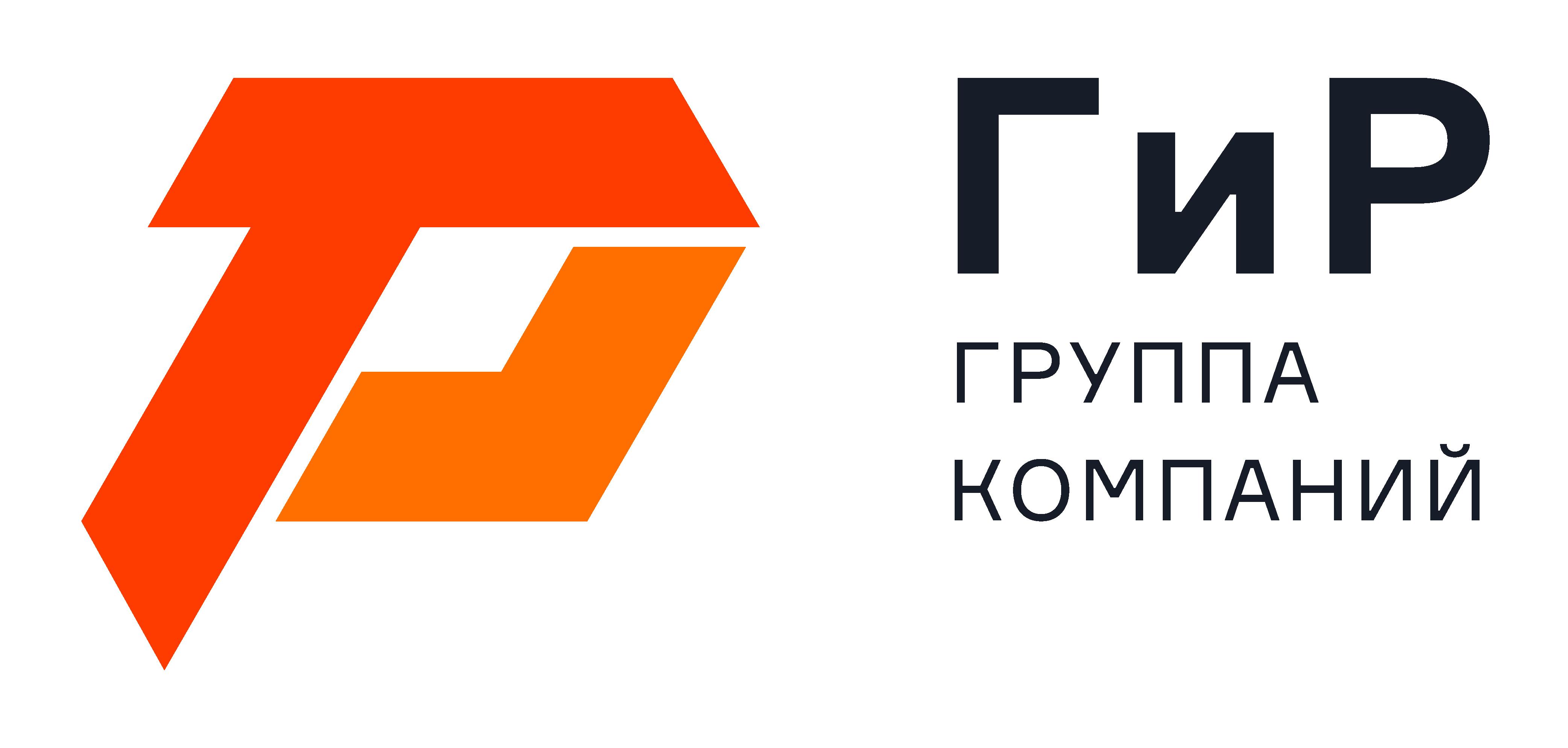 """Работа в компании «ООО""""ГК"""" """"ГиР""""» в Оренбургской области"""