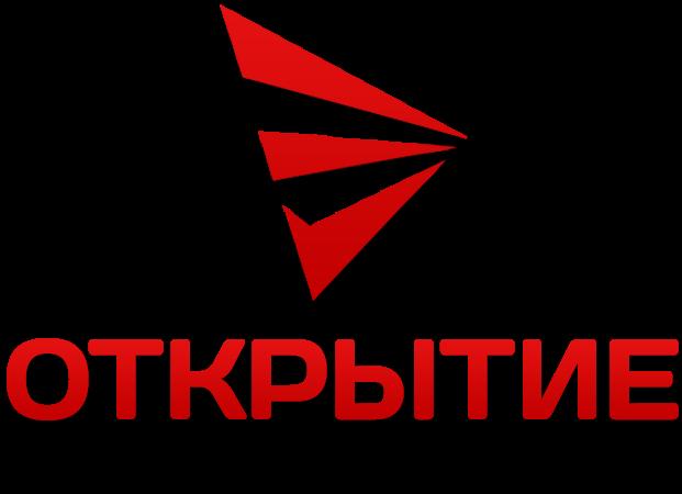 """Работа в компании «Транспортная компания """"ОТКРЫТИЕ""""» в Санкт-Петербурга"""