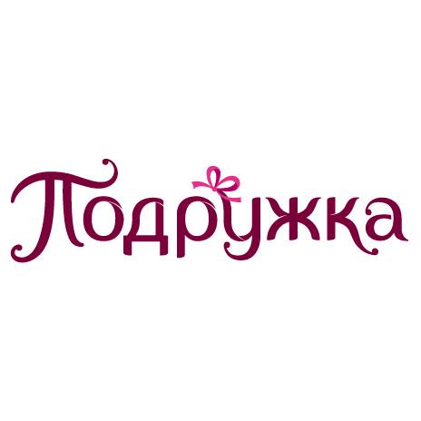 """Работа в компании «Сеть магазинов """"Подружка""""» в Санкт-Петербурга"""