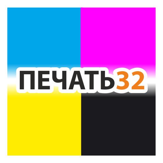 ООО Печать32