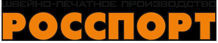 """Работа в компании «ООО Швейно-Печатное Производство """"РОССПОРТ"""" (ООО ШПП """"РОССПОРТ"""")» в Голицыно"""