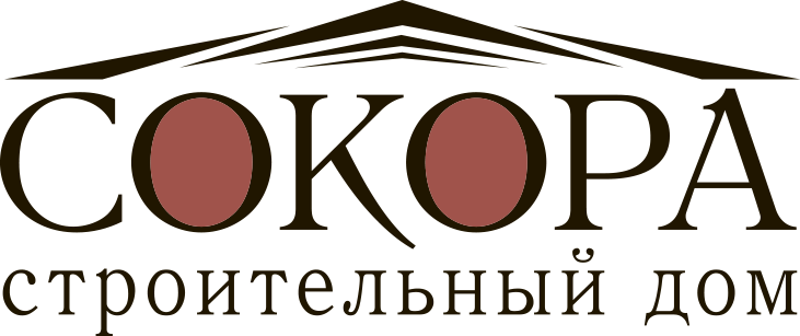 Работа в компании «Сокора» в Екатеринбурга