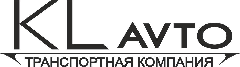 Работа в компании «КЛавто» в Московской области