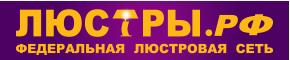 Работа в компании «ЛЮСТРЫ.рф» в Москвы