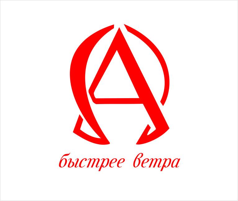 Работа в компании «РКС АЛЬФА И ОМЕГА, ООО» в Уфы