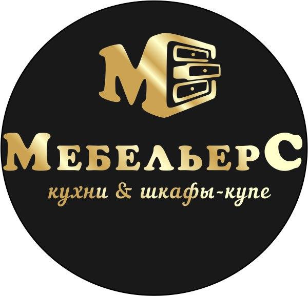 ИП Сиренко, МебельерС