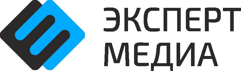 """ООО """"ЭКСПЕРТ МЕДИА"""""""