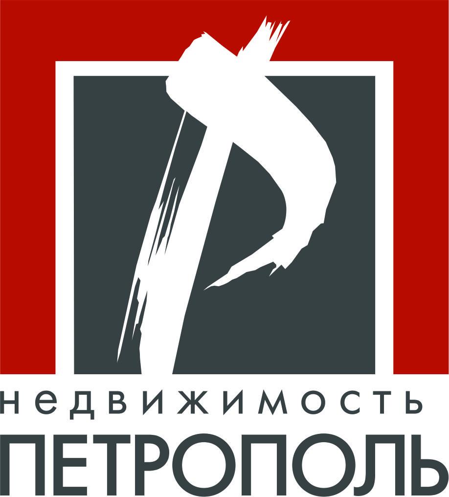 Петрополь, ООО