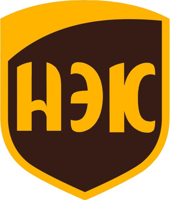 Работа в компании «Нижегородская Экспедиционная Компания» в Нижнего Новгорода