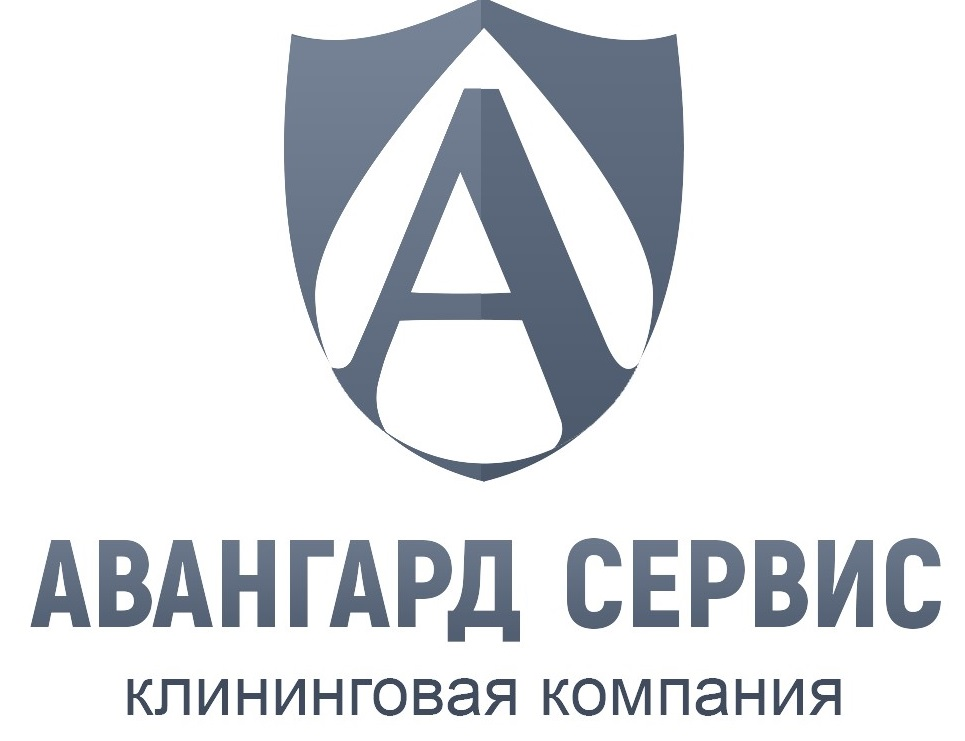 """ООО """"Авангард Сервис"""""""