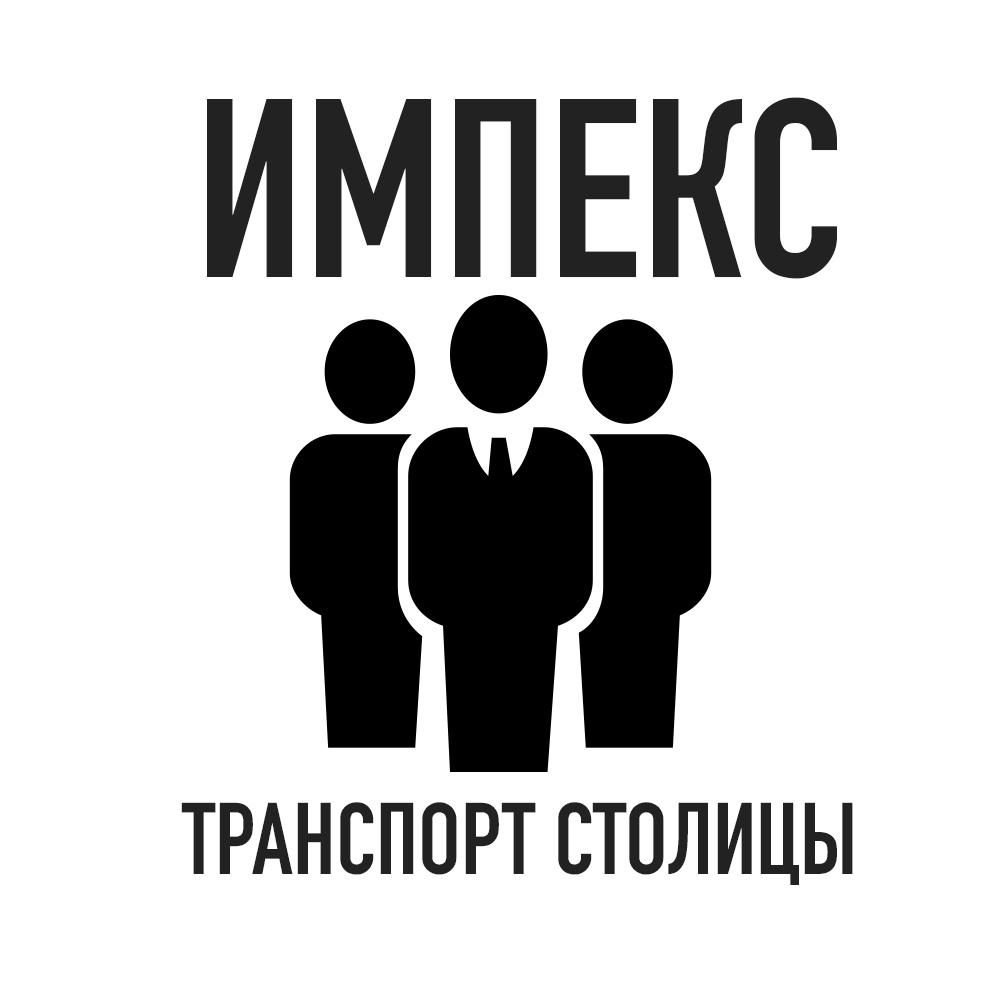 Работа в компании «ТК Импекс» в Москвы